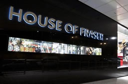 Plan To Turn House of Fraser Premises Into Offices Approved
